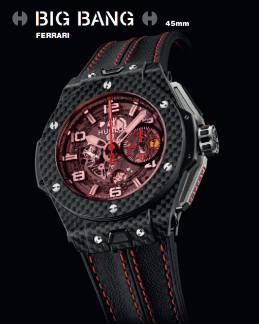 Big Bang Ferrari, Carbon Red Magic.