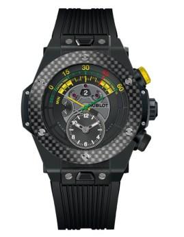 Big Bang Unico Bi-Retrogade Chrono: reloj oficial de la 2014 FIFA World Cup Brazil™