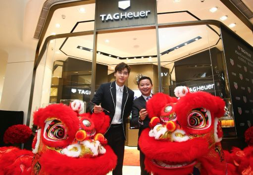 tag-heuer-boutique-beijing4