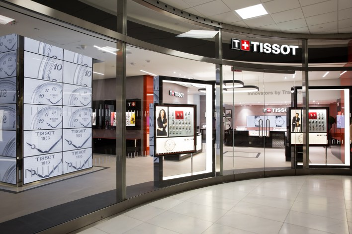 tissot_boutique_world_trade_center_entrance