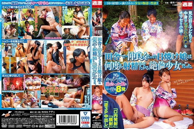 NHDTB-445 The Tanned Girl Who Became Friends In The Countryside Was An Unequaled Girl Who Wanted To Ejaculate Many Times.