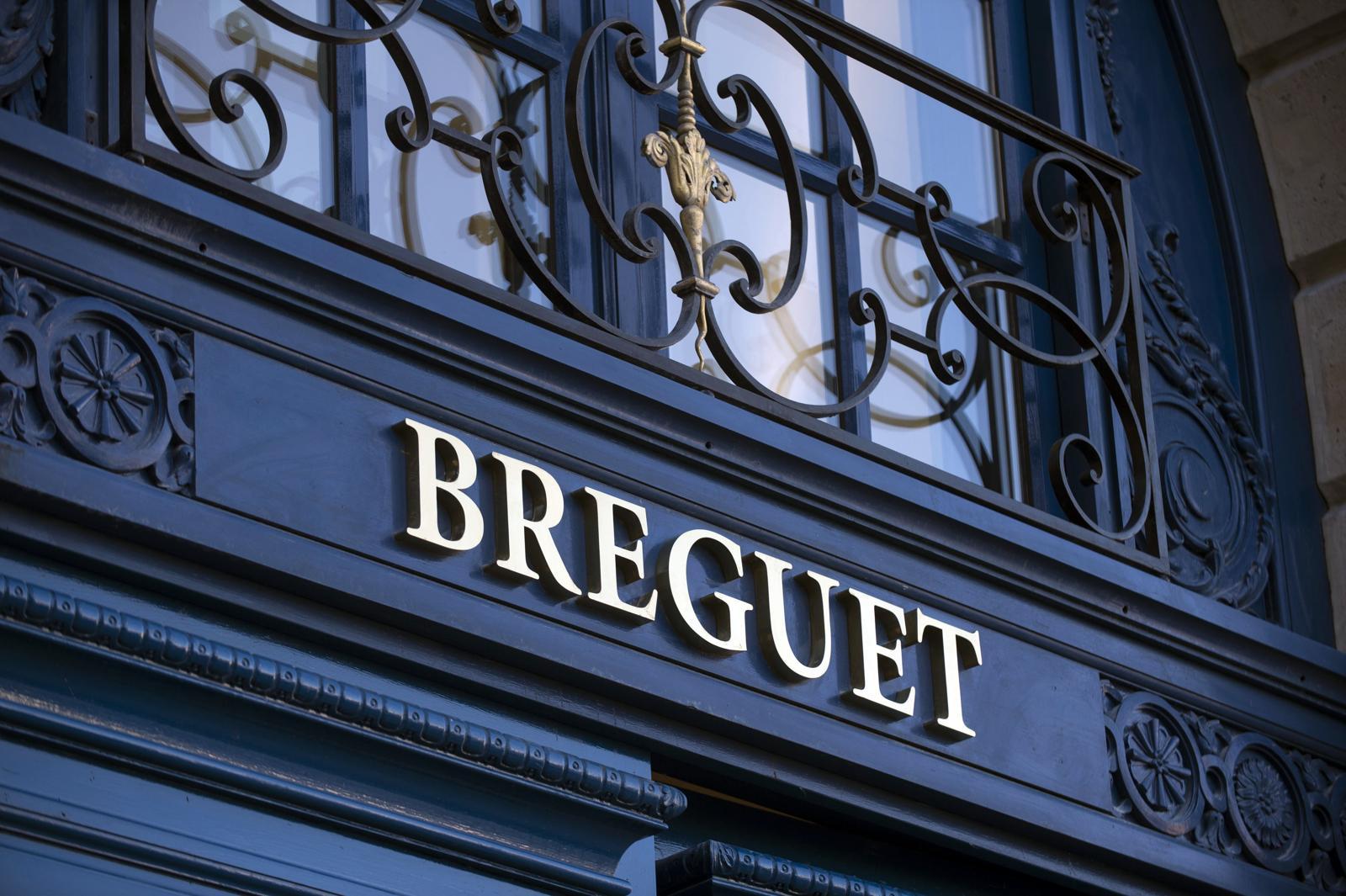 Breguet Boutique Paris