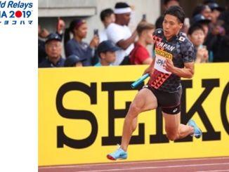 Seiko IAAF World Relays Yokohama 2019