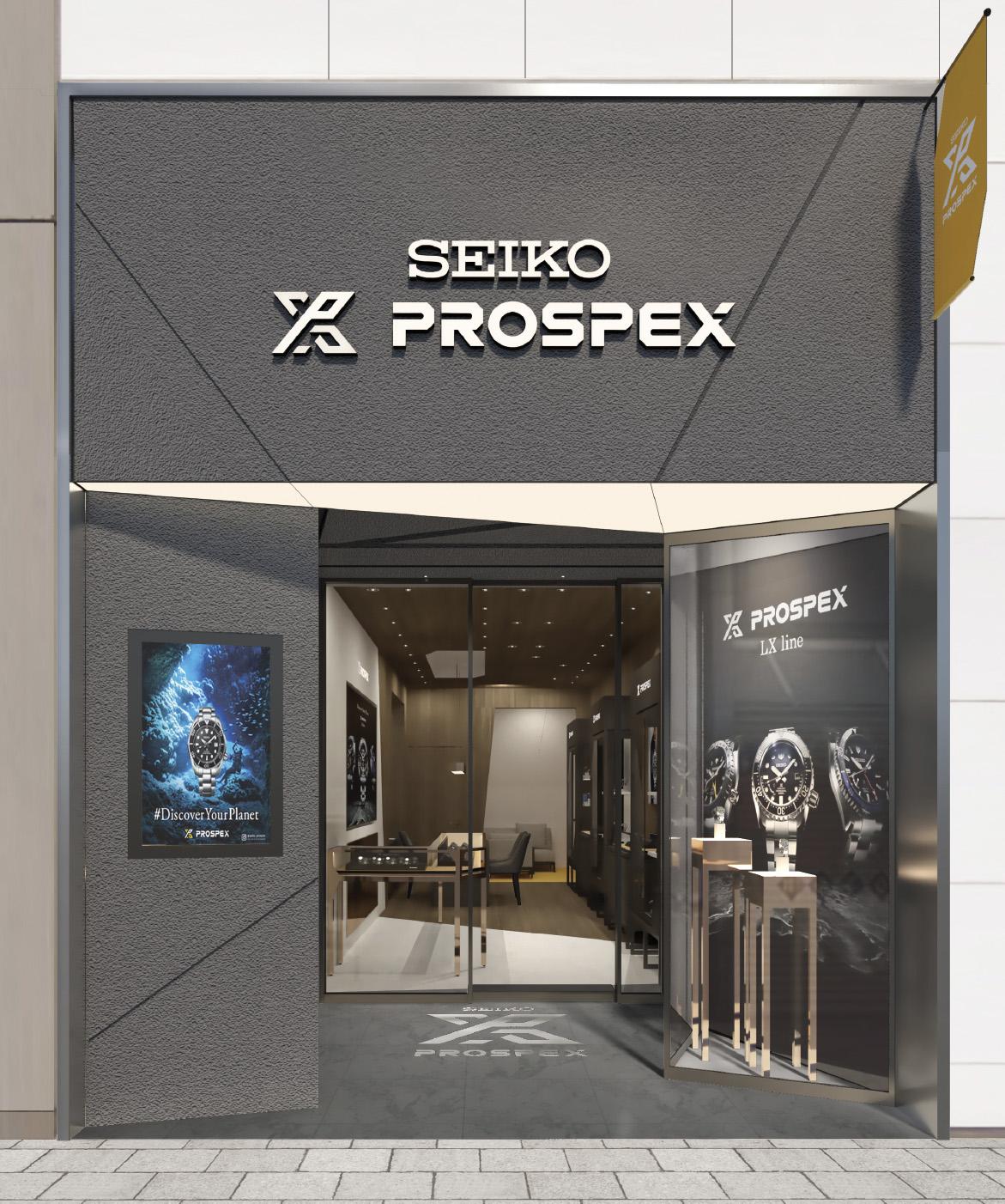 Seiko Prospex Boutique Ginza