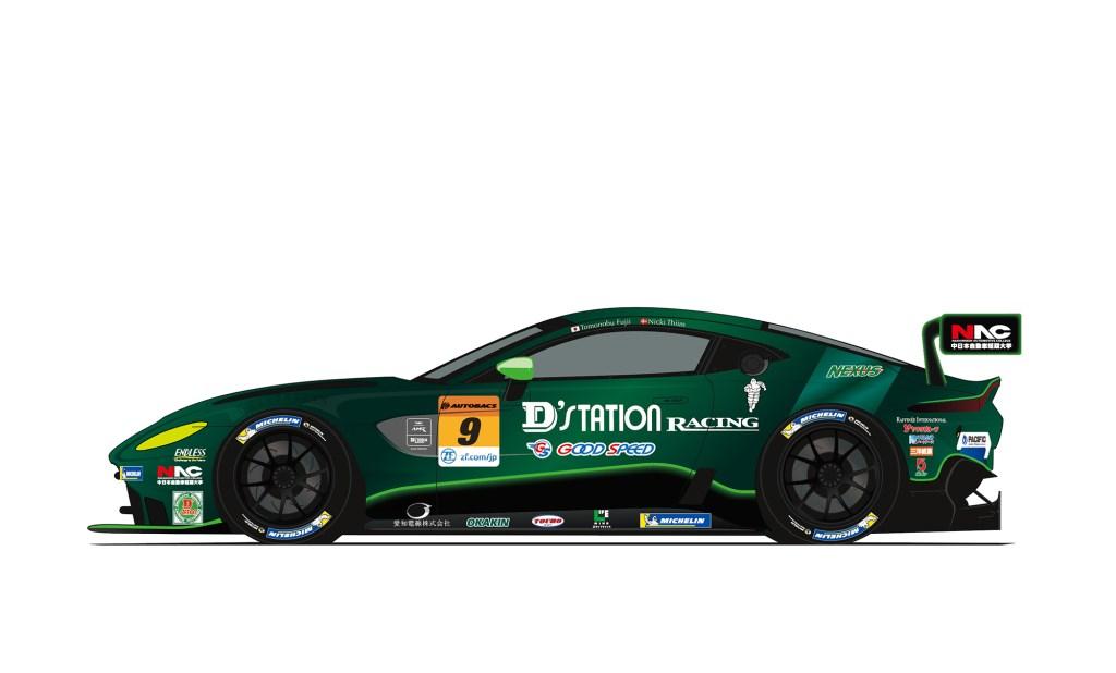 Super GT Vantage GT3