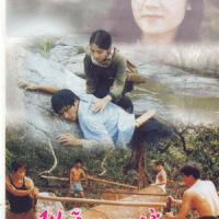 Những người thợ xẻ (1998)