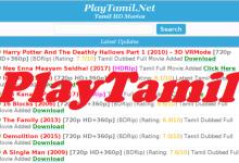 PlayTamil