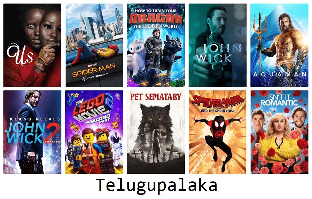 Telugupalaka 2021 Telugu Movies Download