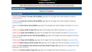 Photo of MoviesMachi Alternatives – Download Tamil Movies In HD Quality