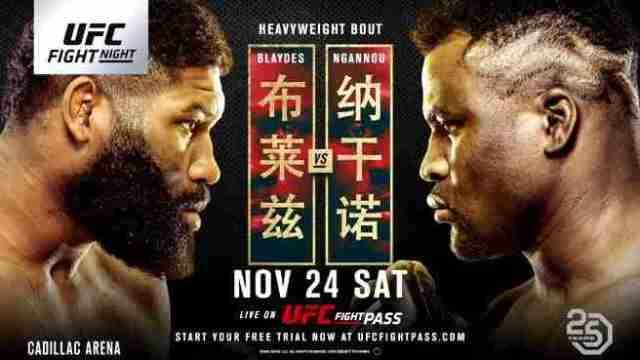 Watch UFC Fight Night 141: Ngannou vs. Blaydes 11/25/18