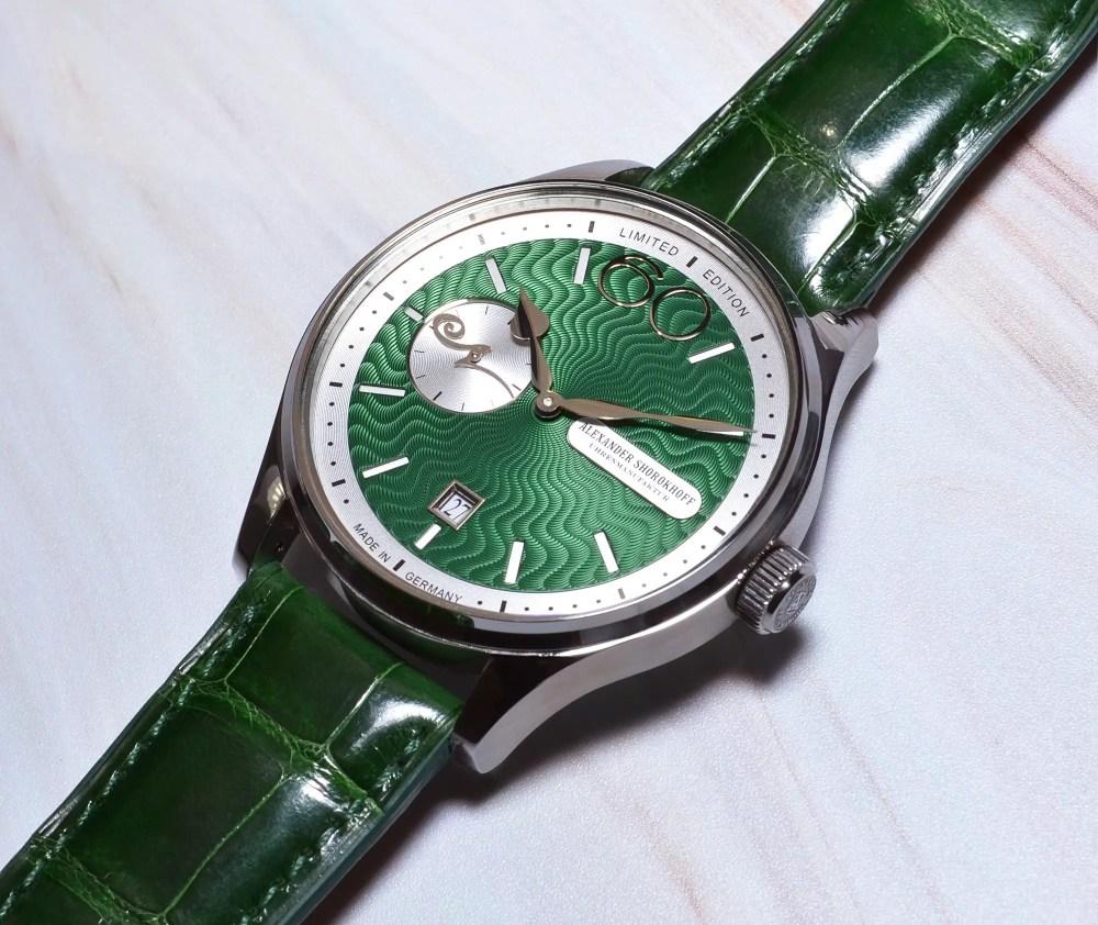 New Alexander Shorokhoff Neva Green