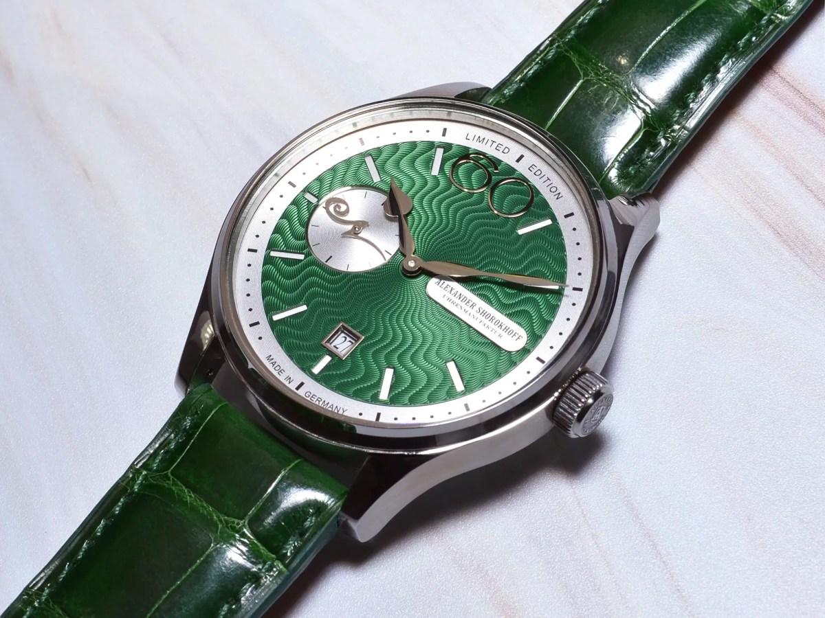 Alexander Shorokhoff Neva Green 4