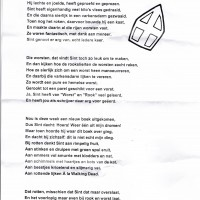 scan gedicht