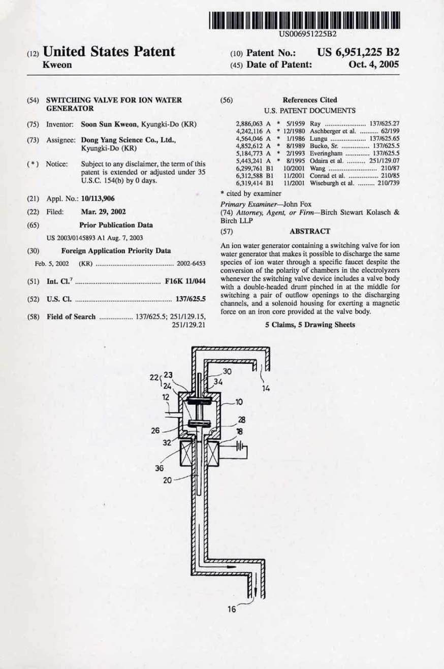 DARC-patent-usa