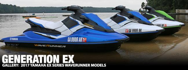 2017 Yamaha Ex Sport Specs