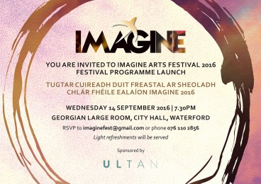imagine-e-invite-low-res