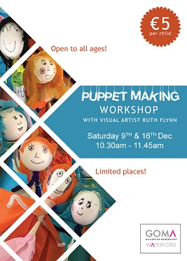 puppetmakingWebPoster 2017
