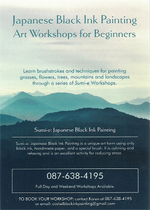 Sumi-e Japanese Black Ink Painting Workshop scaled(1)