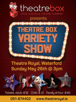 TBox_Variety_Show