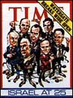 April 30, 1973
