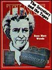 December 10, 1973