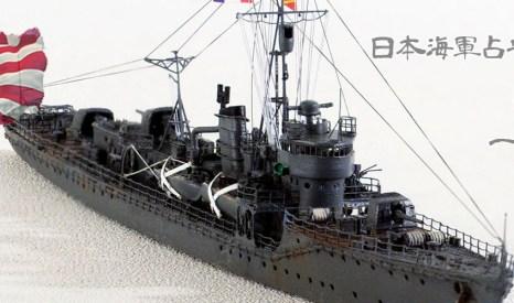 1/700 日本海軍 海防艦 占守