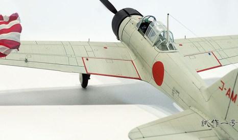 IJN Mitsubishi A6M1 Zeke