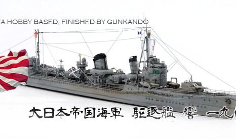 IJN Fubuki Class DD Hibiki