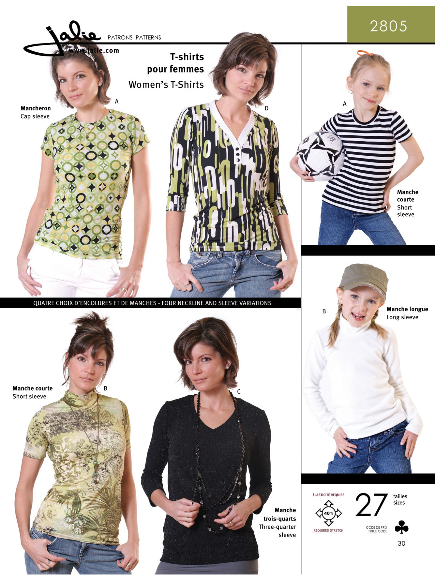 How to sew a womens T-shirt: pattern and product processing
