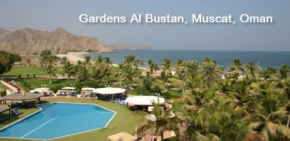 Al Bustan Hotel, Muscat, Oman