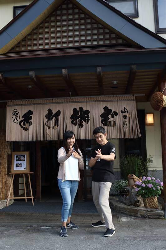 Ninja pose with Mr. Yamaguchi