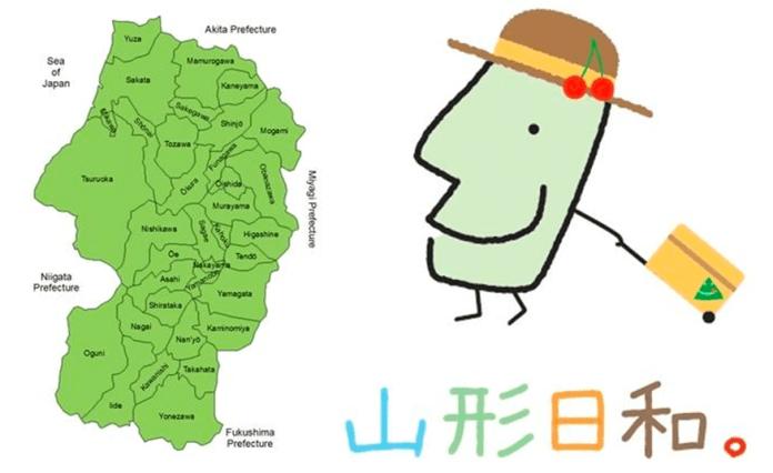 Ojii-san!