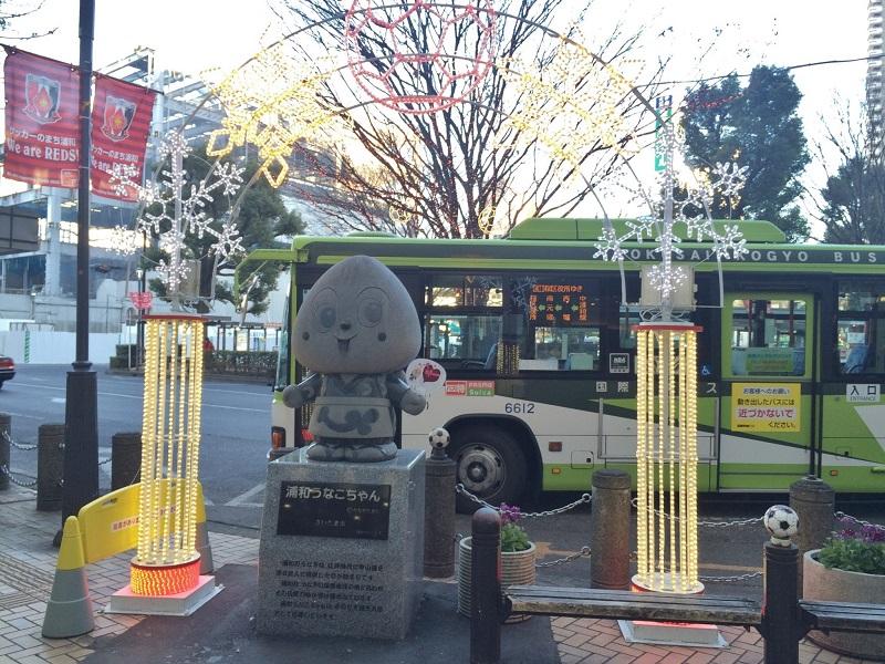 浦和地區的吉祥物「浦和うなこちゃん」也迎接大家的到來