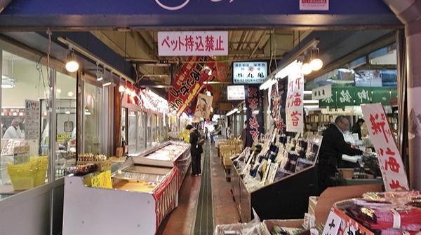 這裡買得到生鮮蔬果和料理食材