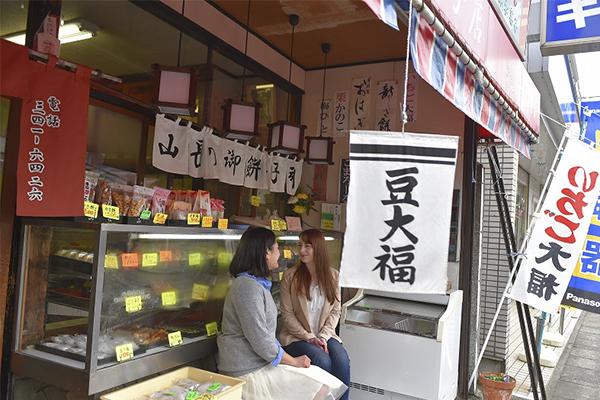 山長餅菓子店馬橋店是當地人也喜愛的日式點心專賣店