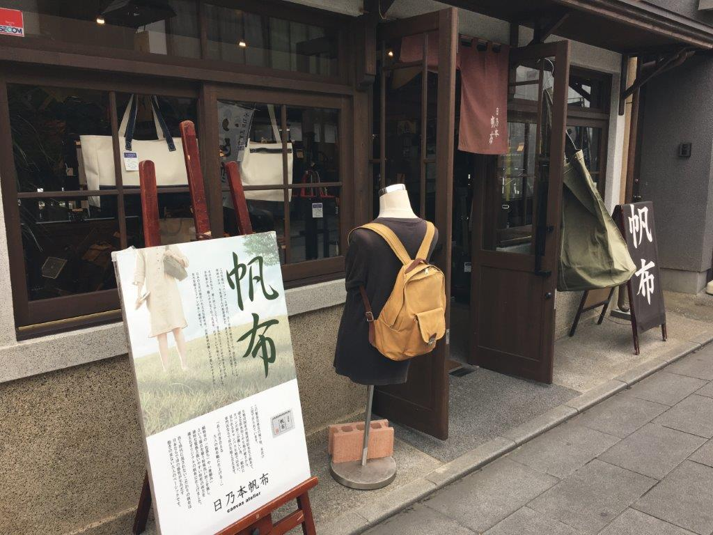 Vintage canvas bags made by Japanese craftsmen.
