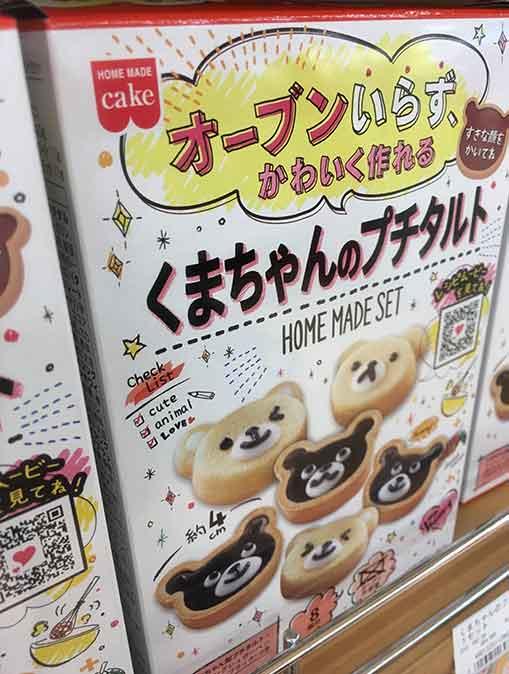 kumachan-cookie