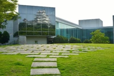 F. 兵庫縣立歷史博物館