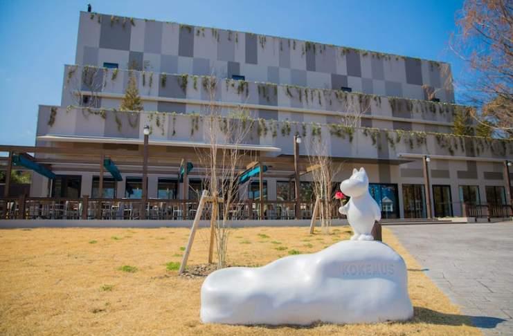 在「KOKEMUS」則有展示區可以欣賞各式各樣的嚕嚕米主題展