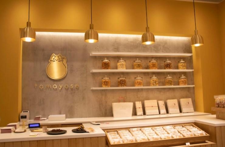 tamayose提供超過20種的日式和菓子