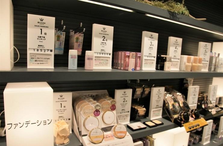 二樓的「@cosme TOKYO SALES RANKING」推薦商品分門別類陳設,方便消費者參考選擇