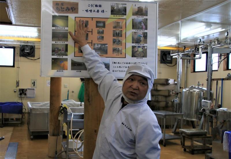 這裡也提供味噌工廠見學或是體驗製作味噌的課程
