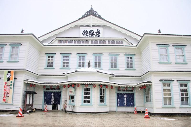 康樂館是因為過去當地礦業興盛而建的娛樂設施