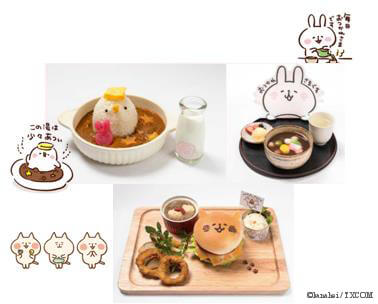 Limited-Time Character Cafe at Shibuya Parco 2