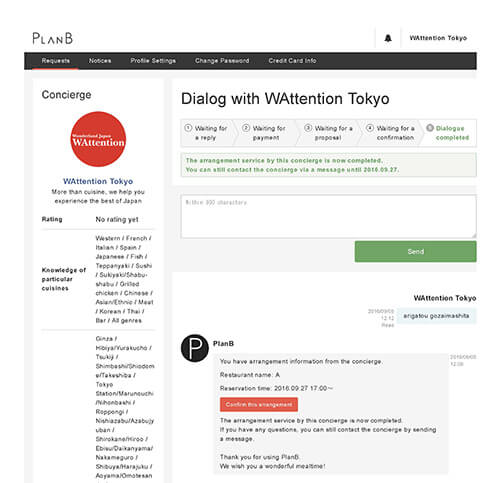 Dialog with WAttention Tokyo _ PlanB