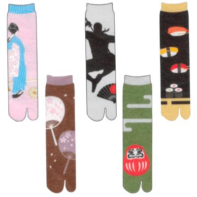 socksgara