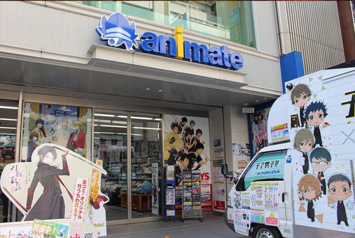 animate main store in ikebukuro