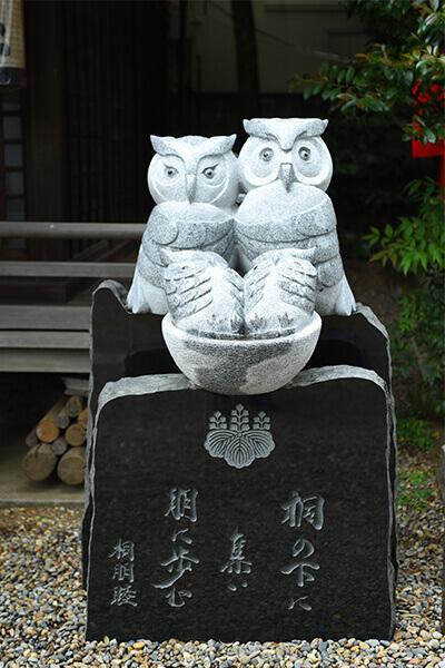 owls statue in ikebukuro