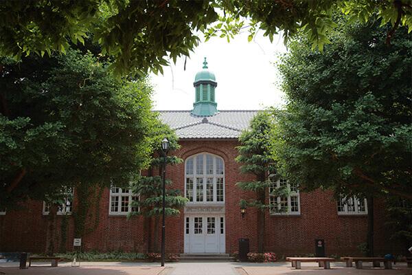 rikki university outside trees