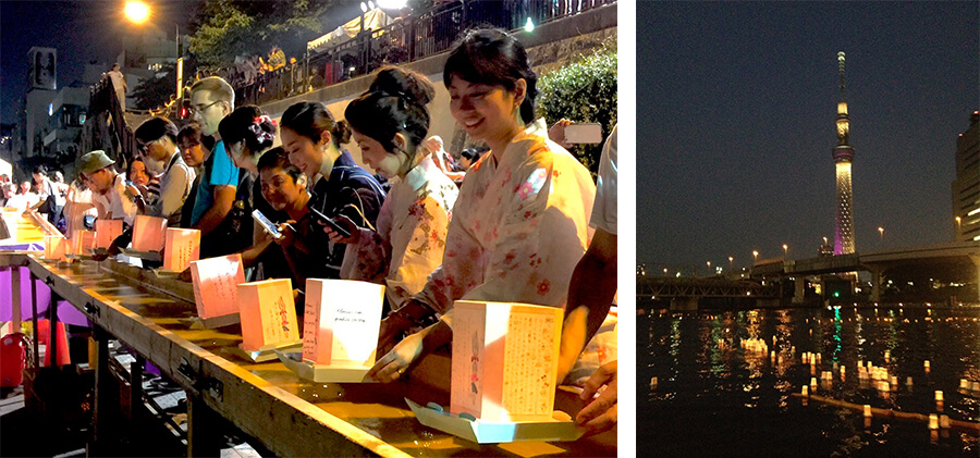 toronagashi festival